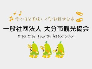 Oita City Tourist Association