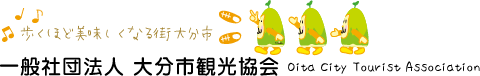 Oita City Tourist Association